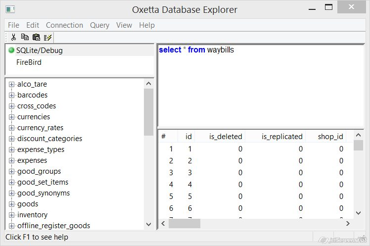 Oxetta Database Explorer 1.0 Screen shot